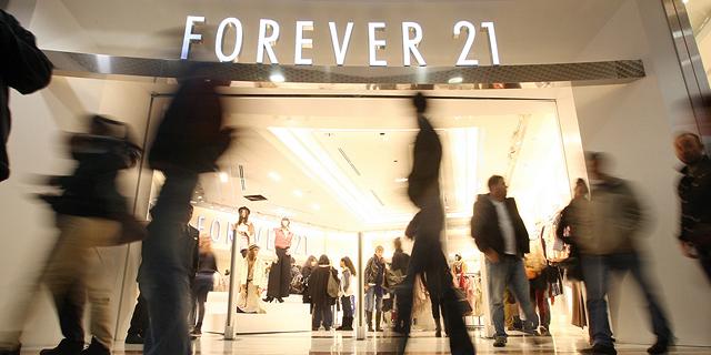 רשת האופנה פוראבר 21 בקשיים: תבקש הגנה מפני נושים