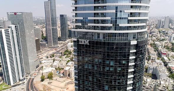 """משרדי IBM ב מגדל השחר, צילום: יח""""צ ibm"""