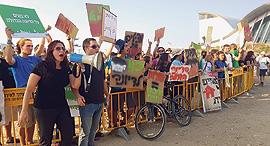 מחאת התכנון בהרצליה, צילום: באדיבות מטה בינוי שפוי