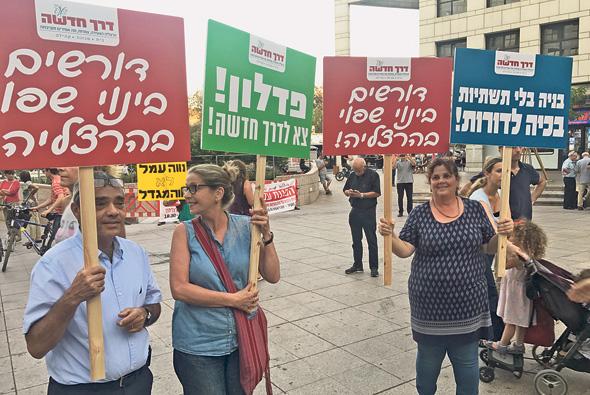 מחאת תושבים