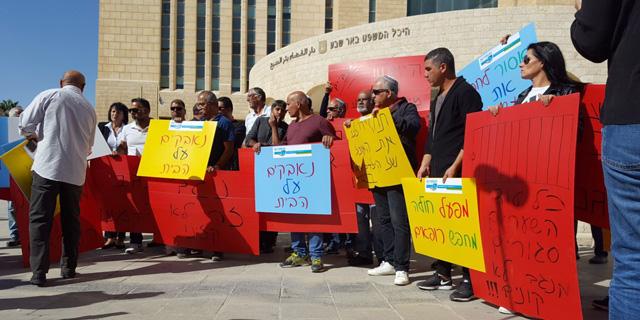 עובדי נגב קרמיקה מפגינים מול בית המשפט בבאר שבע (ארכיון), צילום: באדיבות דוברות ההסתדרות