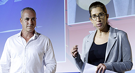רונית פטר בן דוד וערן וולף, מימון ישיר, צילום: עמית שעל