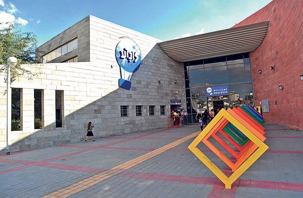 מוזיאון הילדים לונדע בבאר שבע, שתכנן מרש בשיתוף האדריכל דוד נופר , צילום: חיים הורנשטיין