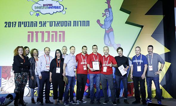 הזוכים בתחרות היזמות של ועידת כלכליסט, צילום: עמית שעל