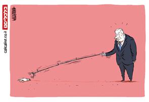 קריקטורה 5.11.17, איור: יונתן וקסמן
