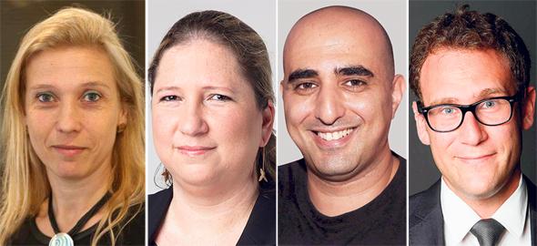 מימין אורי גרינבאום, אדם בניון, אילנית אדסמן וארנית שנער