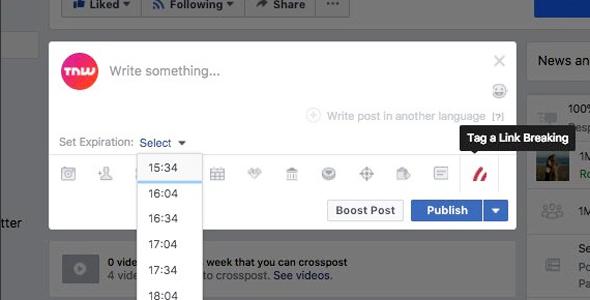 פייסבוק תשלומים תשלום