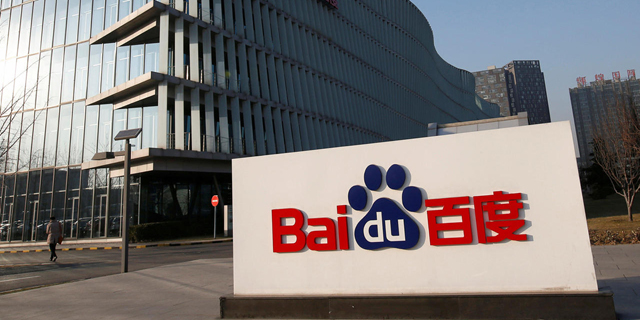 Baidu Tracking Online Behavior to Assign Credit Score to Users