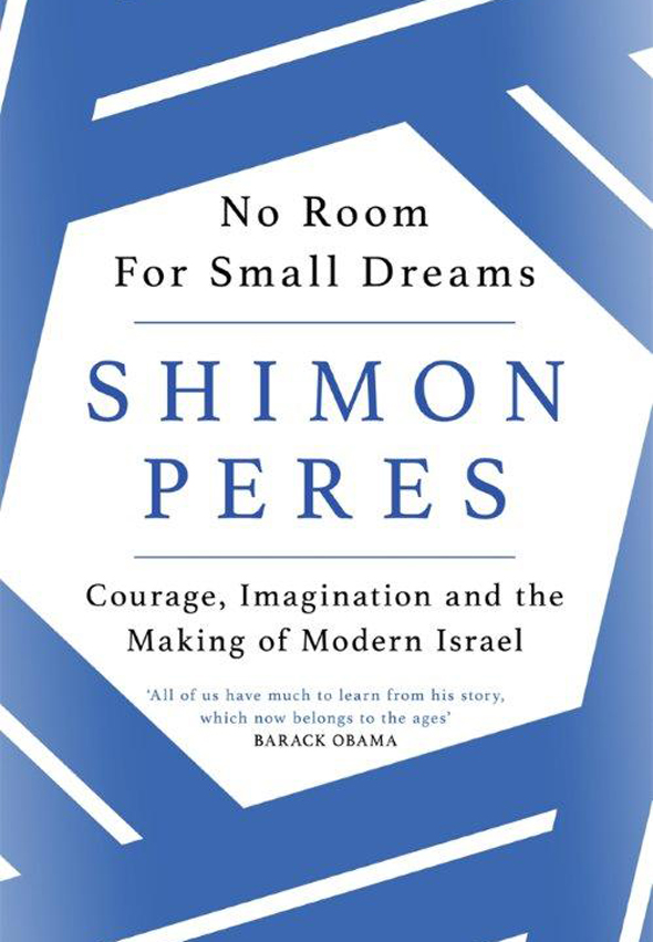 Cover of Shimon Peres' book No Room for Small Dreams