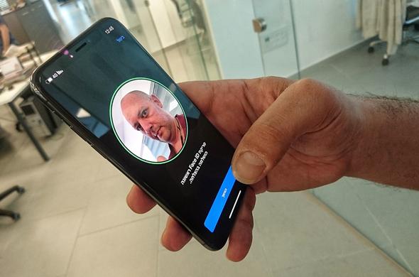 אייפון X סמארטפון אפל זיהוי פנים אייפונים 6, צילום: רפי קאהאן