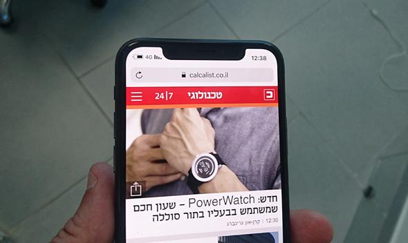 אייפון X סמארטפון אפל זיהוי פנים אייפונים 7, צילום: רפי קאהאן
