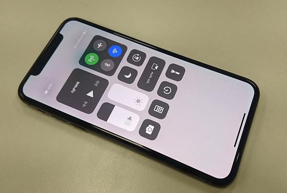 אייפון X סמארטפון אפל זיהוי פנים אייפונים 9, צילום: רפי קאהאן