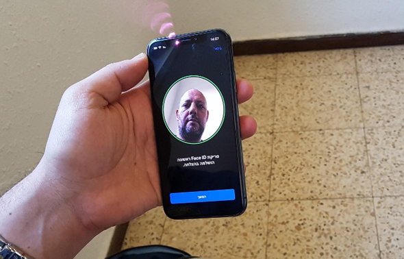 אייפון X סמארטפון אפל זיהוי פנים אייפונים 12, צילום: רפי קאהאן