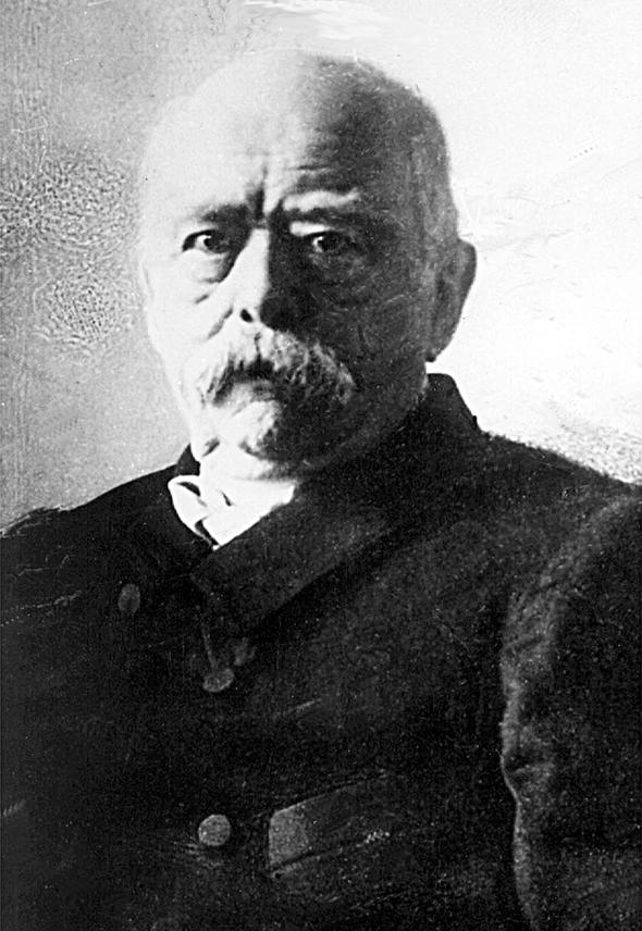 אוטו פון ביסמרק. חלוץ הביטוח הפנסיוני
