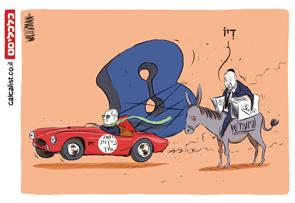 קריקטורה 8.11.17, איור: יונתן וקסמן