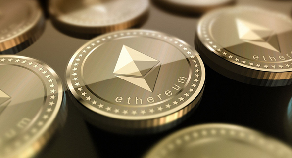 Ethereum Cryptocoin (illustration)