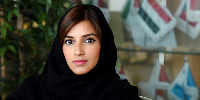 נסיכה אחת ו־200 בכירים בסעודיה הואשמו במעילה ב־100 מיליארד דולר