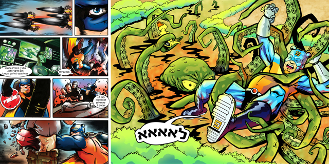 Israeli Falafelman Comic Books are Now Collectors' Items