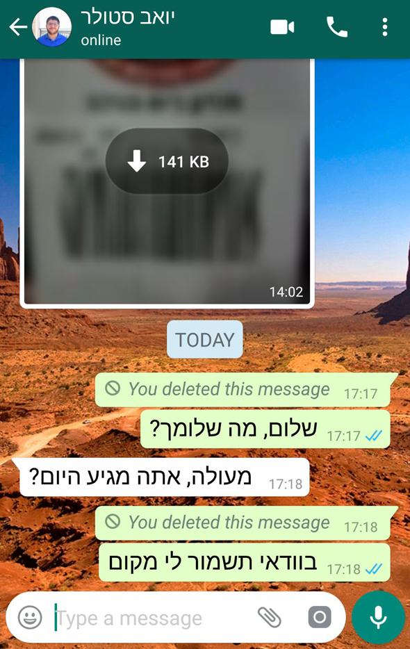 ווטסאפ מחיקת הודעות
