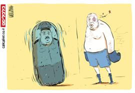 קריקטורה 14.11.17, איור: יונתן וקסמן