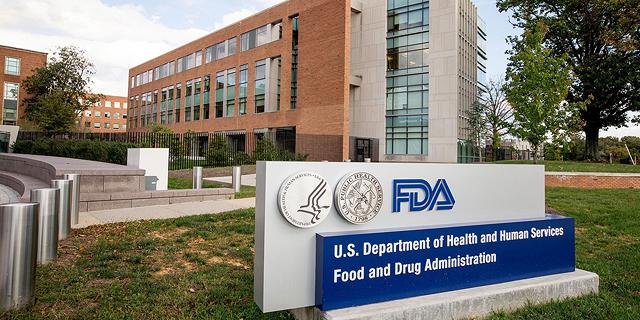צפו בשידור: הדיון ב-FDA על החיסון של פייזר לקורונה