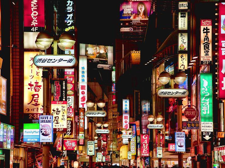 מקום 7. טוקיו, יפן, צילום: גטי אימג