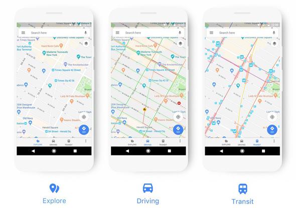 גוגל מפות Maps ניווט 2, צילום: גוגל