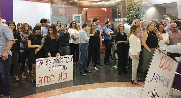 עובדי בנק איגוד במחאה על המיזוג