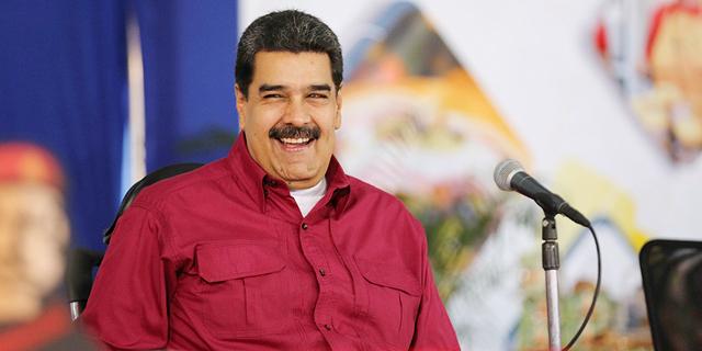 ארדואן למדורו, נשיא ונצואלה: אנחנו איתך, תחזיק מעמד