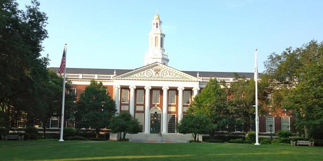 """דירוג חדש: אוניברסיטת הרווארד בארה""""ב - הטובה בעולם; מכון ויצמן מוביל בישראל"""