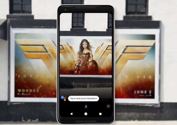 גוגל Lens חיפוש ויזואלי מציאות מוגברת AR, צילום: google
