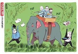 קריקטורה 20.11.17, איור: יונתן וקסמן