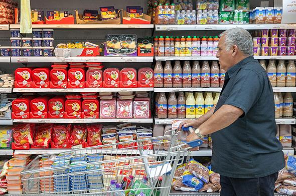 קניות בסופרמרקט (ארכיון)