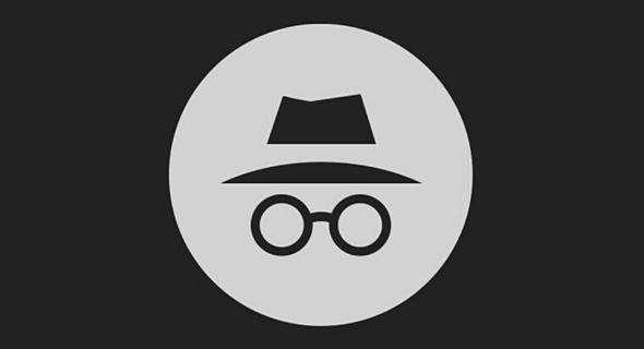 דפדפן גוגל כרום אינקוגניטו