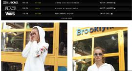 אתר אופנה טרמינל X TERMINAL פוקס, צילום: צילום מסך