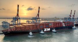 Cargo ship (illustration). Photo: ZIM