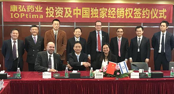 Sitting, left to right: IOPtima's CEO Ronen Castro, Chengdu Kanghong Pharma