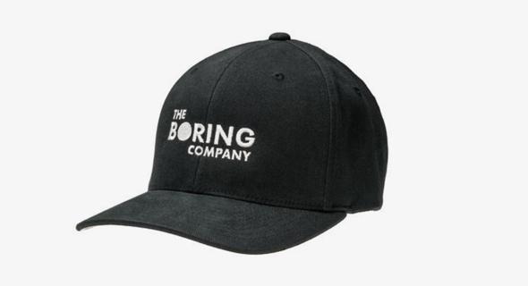 הכובע של מאסק