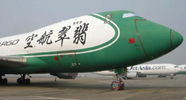 מטוס ג'מבו 747 מכירה פומבית עליבאבא, צילום: Taobao