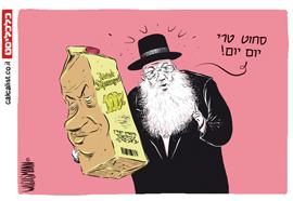 קריקטורה 26.11.17, איור: יונתן וקסמן