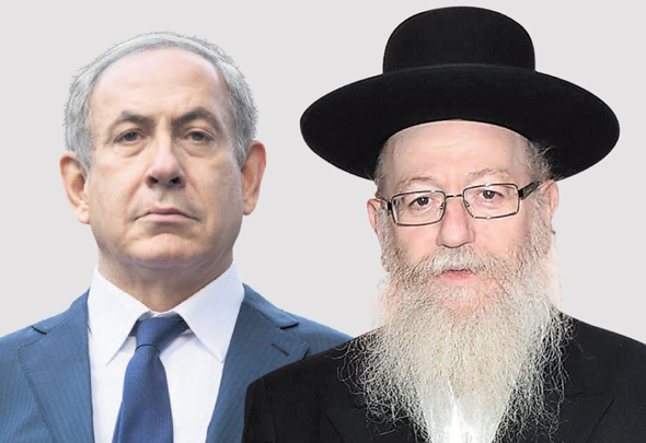 מימין שר הבריאות יעקב ליצמן ו ראש הממשלה בנימין נתניהו