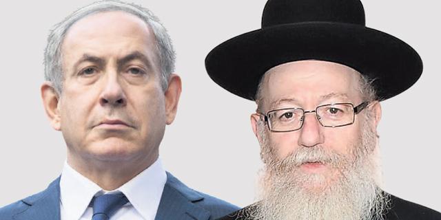 ראש הממשלה בנימין נתניהו וסגן שר הבריאות יעקב ליצמן. זרקור לשחיתות לכאורה מהסוג הפחות מוכר
