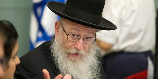 יעקב ליצמן , צילום: עמית שאבי