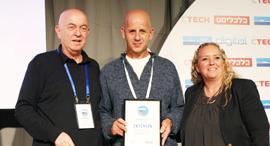 ועידת MIND THE DATA 2017 מקום ראשון  intensix, צילום: עמית שעל