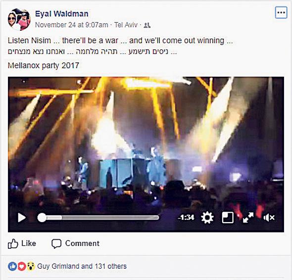 פוסט של איל וולדמן ב פייסבוק השבוע