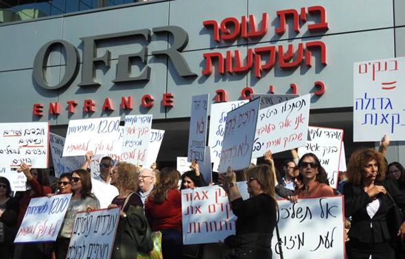 """הפגנה של עובדי בנק אגוד ב הרצליה, קרדיט: יח""""צ, ועד בנק אגוד"""