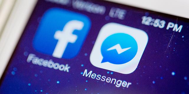 דיווח: פייסבוק תבטל את אפליקציית המסנג'ר