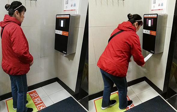 מערכת זיהוי פנים בשירותים ציבוריים בסין