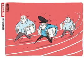 קריקטורה 3.12.17, איור: יונתן וקסמן