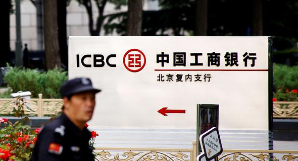 Bank of China. Photo: Bloomberg
